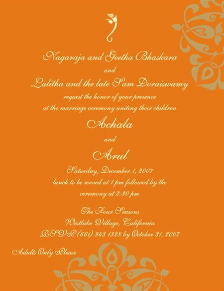 Kerala Hindu Wedding Invitation Wording In English   Wedding