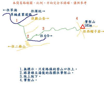 20071117TrailMap