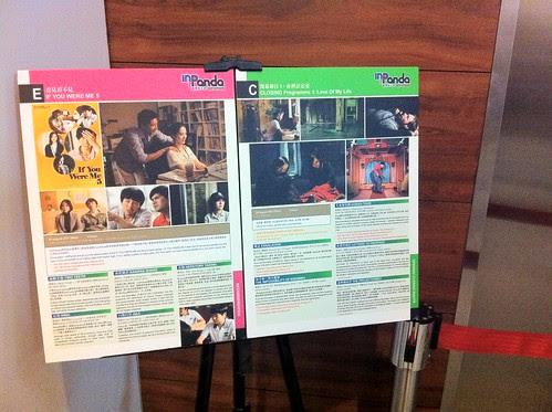 Schedule for Hong Kong InDPanda International Short Film Festival 2011