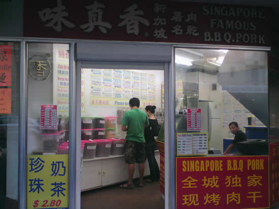 Singapore Famous BBQ Pork Chinatown Sydney