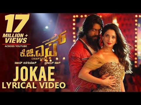 Jokae Song Kgf Chapter 1 Kannada Songs Free Download