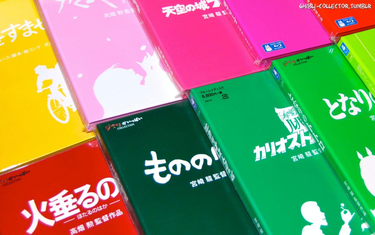 Studio Ghibli Blu-Ray