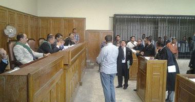 محكمة أسيوط