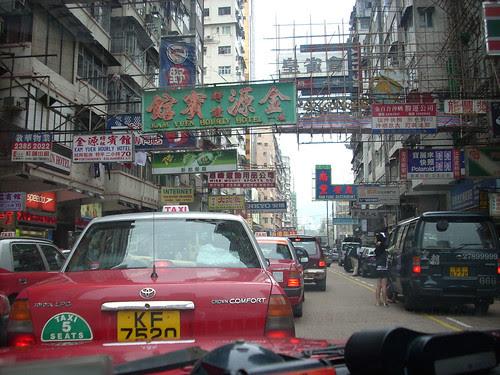 HONG KONG 6414