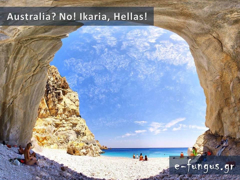 tilestwra.gr : 04 Υπάρχει Παράδεισος στη γη; ΥΠΑΡΧΕΙ και βρίσκεται φυσικά στην Ελλάδα! Δείτε τον...
