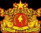 شعار بورما