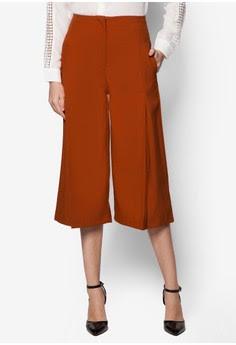 Kylie Front Slit Culotte Pants