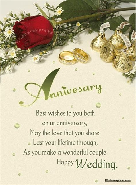 best wishes to you both on your wedding anniversary