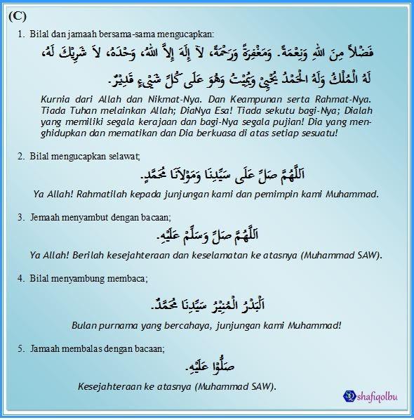 Bacaan Bilal Tarawih Johor