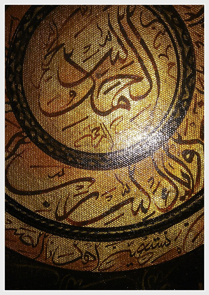 Selling Oil Painting Stretched On Canvas Surah Al Fatih