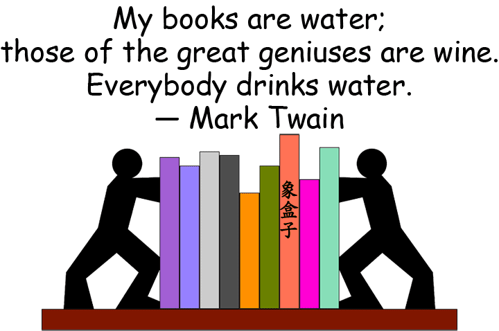 Mark Twain books water