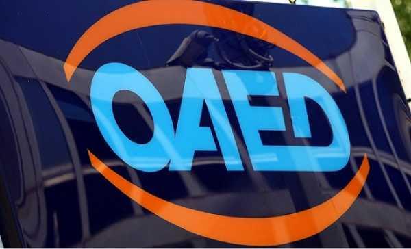Τρία προγράμματα προσλήψεων για 42.000 ανέργους του ΟΑΕΔ