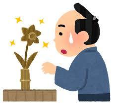 竹の水仙のイラスト 乱志流三の落語徘徊