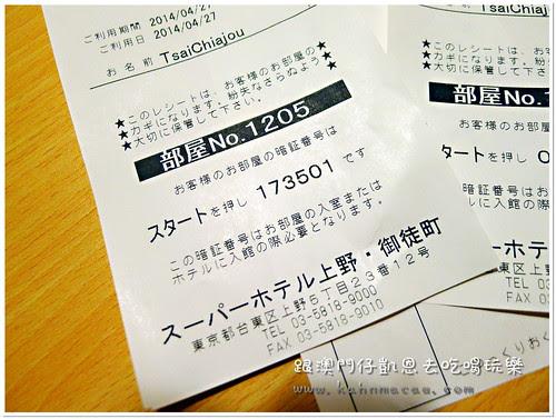 P1510829.JPG