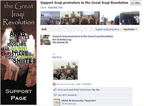 The Great Iraqi Revolution