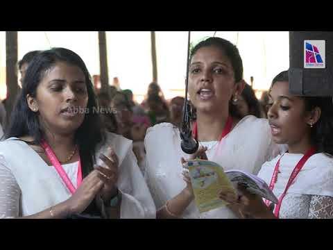 Daiva Kripayil Njan Asrayichu Maramon Convention Song 2020