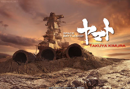 YAMATO-WEBSITE-IMAGE