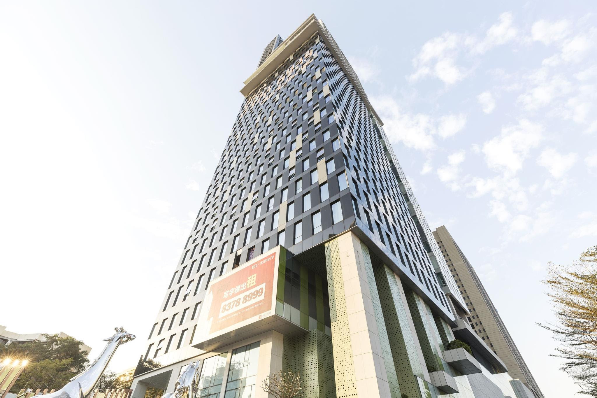 Shenzhen Sky Apartment Reviews