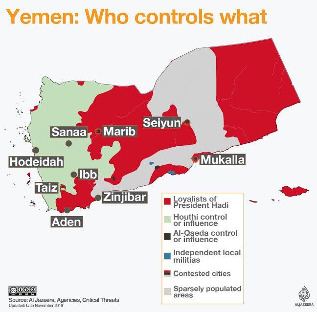 Ήταν κάποτε μια χώρα που την έλεγαν Υεμένη