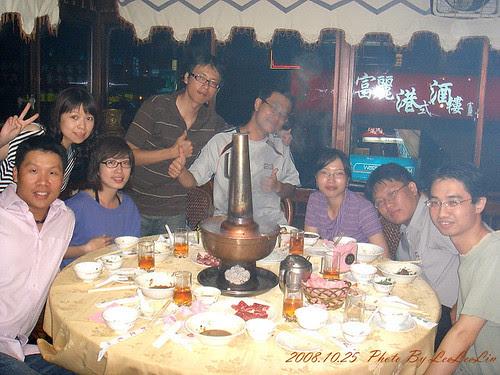 唐宮蒙古烤肉涮羊肉餐廳 捷運行天宮站美食餐廳