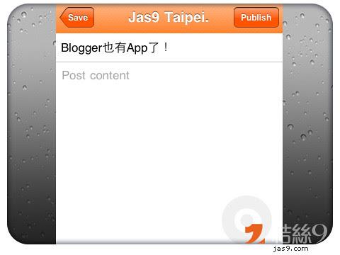 Blogger-App-4