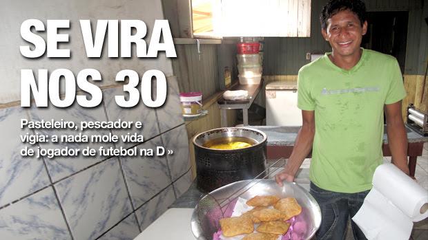 Chamada Carrossel - Serie D (Foto: Cahê Mota/Globoesporte.com)