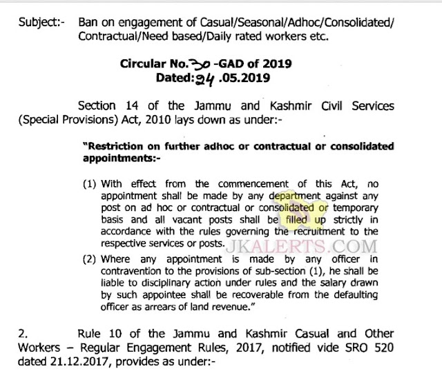 JKGAD Ban on engagement of Casual / consolidates / contractual / Need Based / Daily rated workers etc