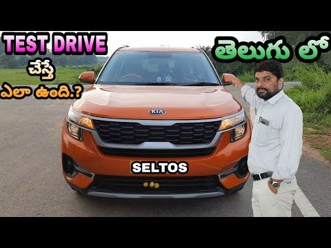 Kia SELTOS test drive review in Telugu 🔥 seltos petrol engine | telugu car review
