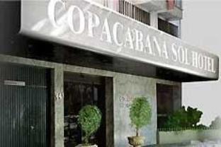 hotel near Rio De Janeiro Copacabana Sol Hotel