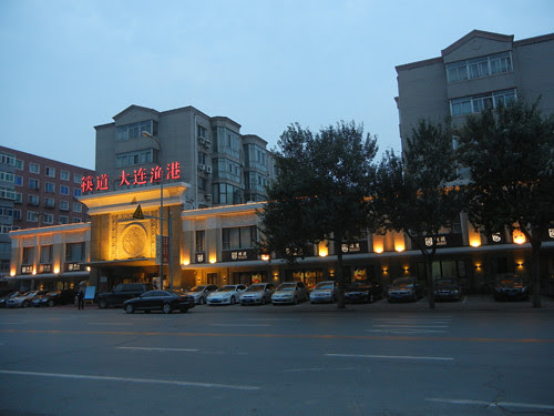 DSCN5567 _ A Seafood Restaurant, Shenyang, China
