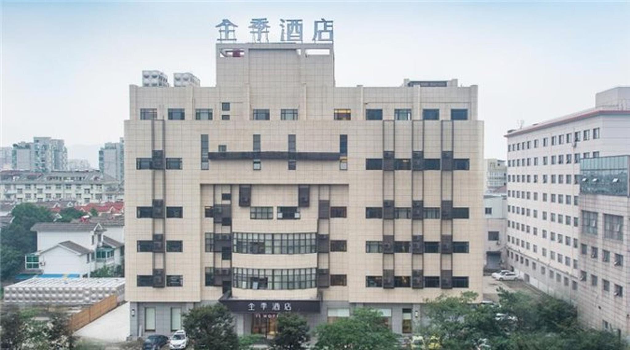 JI Hotel Anji Shengli West Road Reviews