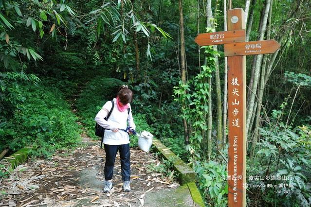 2011_0717_後尖山步道登山行DSC_2125