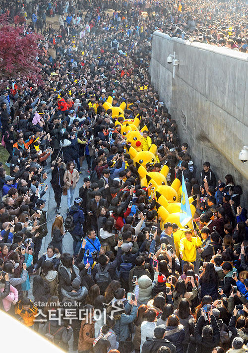 Pokemon in South Korea