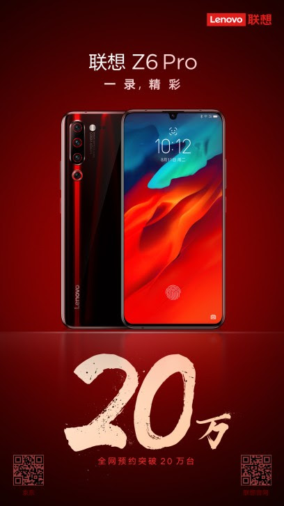 Lenovo Z6 Pro: 200,000 units sold in one day!