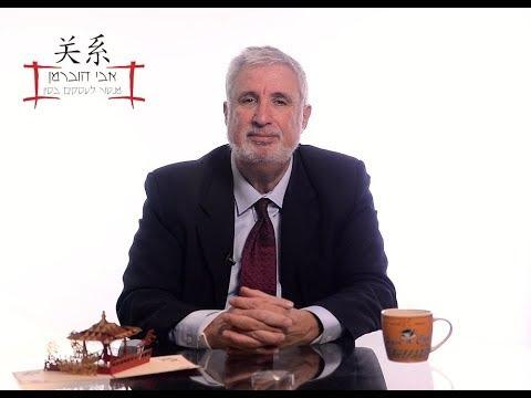 טיפים ומצגות לעסקים בסין-  טיפ#1 מבוא