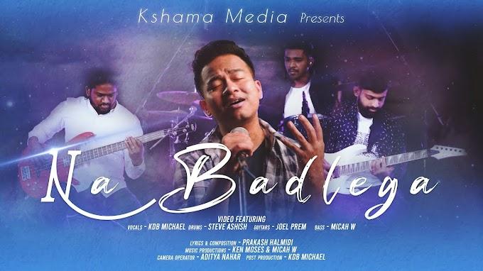 Na Badlega (ना बदलेगा ) New Hindi Worship Song Lyrics 2020