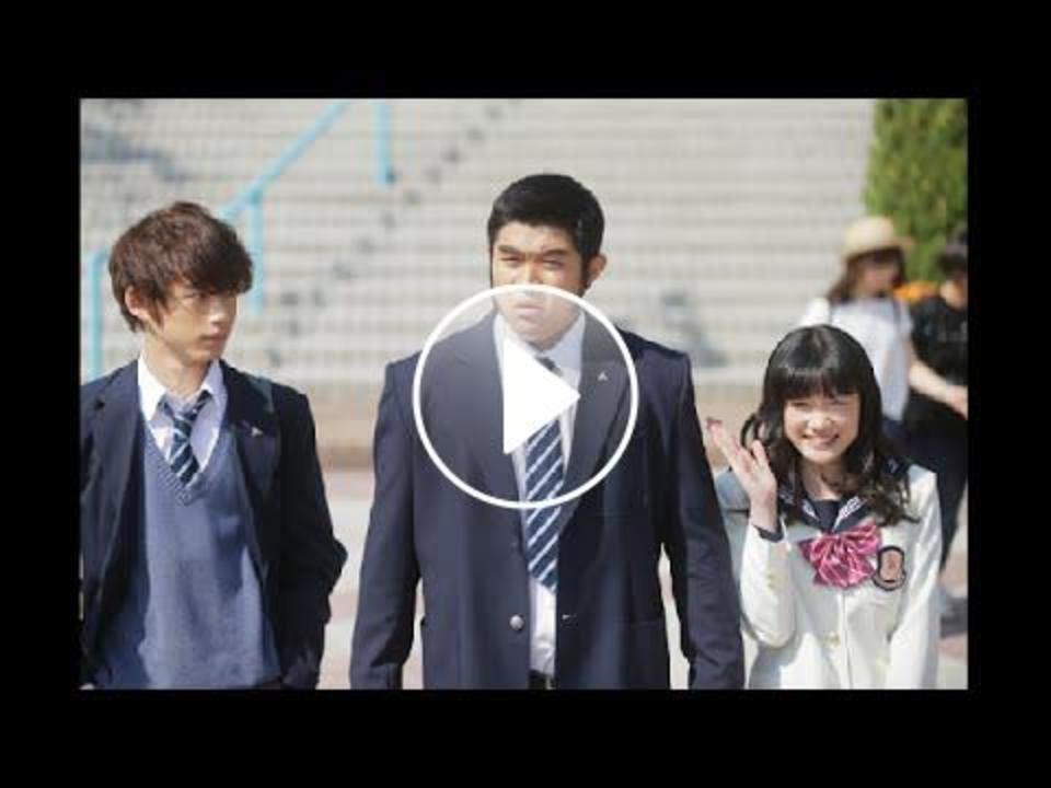 Trailer for J-Film: MY love STORY!!