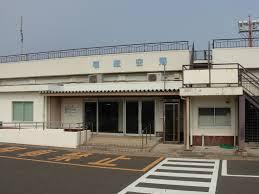 kuukoumei1