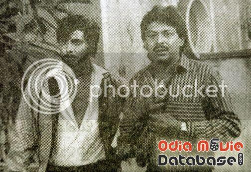 Still from Mahua featuring Subrat Das & Mihir Das