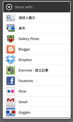 Androidify-07