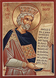 King David, perhaps the greatest ruler of Israel and ancestor of the Lord.