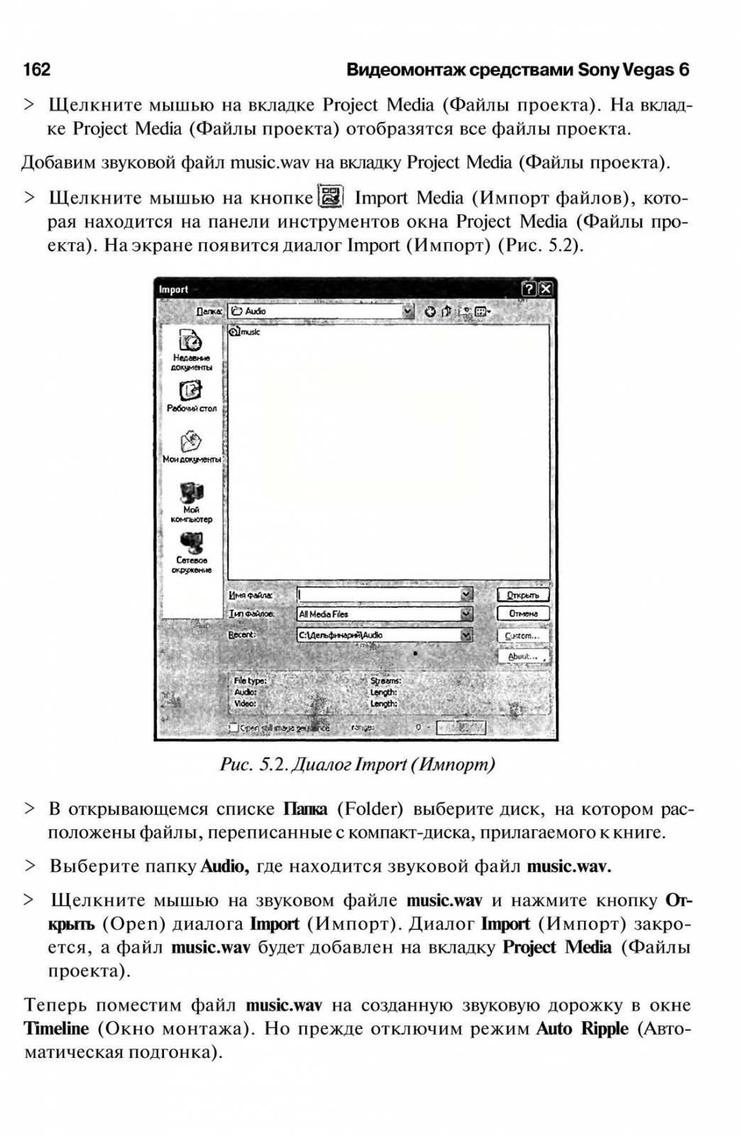 http://redaktori-uroki.3dn.ru/_ph/6/933253684.jpg