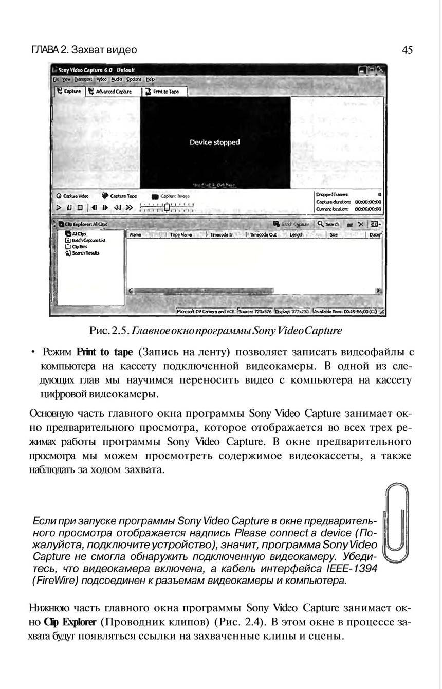 http://redaktori-uroki.3dn.ru/_ph/13/194036244.jpg