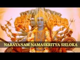 नारायणं नमस्कृत्य Narayanam Namaskritya Shloka Lyrics