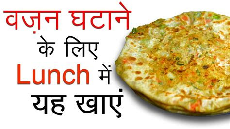 healthy recipes  hindi   cook indian vegetarian