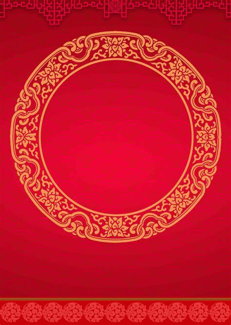 Chinese New Year Festive Red Background Material, Joyous