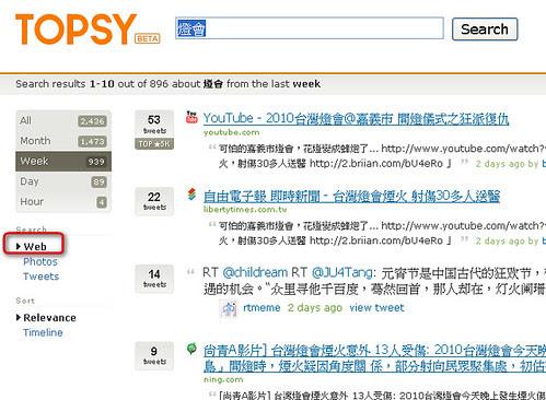 topsy-09 (by 異塵行者)