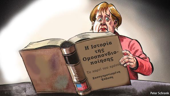 ΕΙΚΟΝΑ---Γερμανία,-ομοσπονδιοποίηση