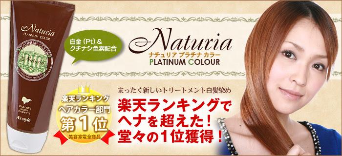 【楽天市場】白髪染め デイリー売れ筋人気ランキング(1位 ~80  - ヘアカラー白髪染めランキング