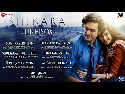 उम्र गुज़री Umr Guzri lyrics in Hindi – Shikara